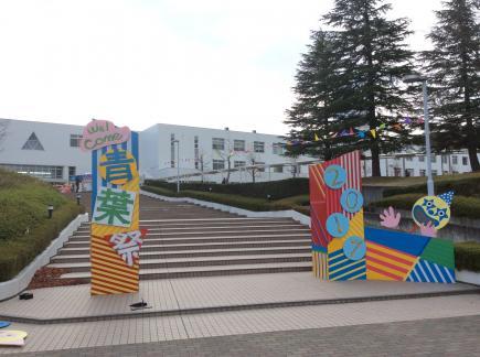 ReLIFEロケ地青葉高校文化祭