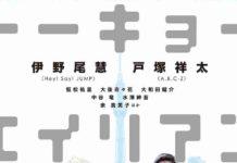 『ゼロ 一攫千金ゲーム』2話の見逃し動画無料視聴 …