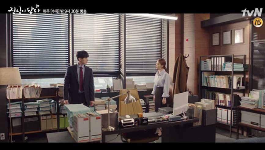 韓国ドラマ真心が届く